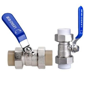 联塑 PPR-双活接球阀(承口连接)Ⅱ,25mm,(热熔)