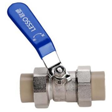联塑 PPR-双活接球阀(承口连接)Ⅱ,50mm,(热熔)