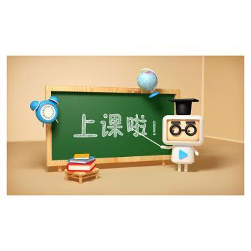 EHS同修会精品课程 企业VIP签约2020年度会员,含一次企业定制课程 仅限上海苏州无锡南京杭州