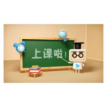 EHS同修会精品课程 企业签约2020年度会员,仅限上海苏州无锡南京杭州