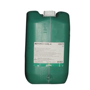 MOTOREX 主軸防銹冷卻液,COOL-X,25L/桶