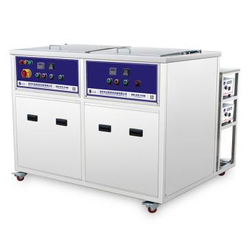 潔盟Skymen 雙槽超聲波清洗帶過濾烘干一體機,JP-2012GH