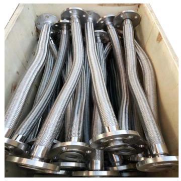 莫龙机械304不锈钢金属软管,DN15 L=200mm,软管两端为国标、1.6Mpa、RF密封面一固一活法兰连接