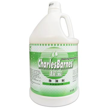 超宝 除油剂,1加仑 4桶/箱 单位:桶