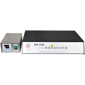 慧泰 电热恒温加热板,数显防腐型(微晶玻璃),承载面:300x500mm,外形:500x355x125mm,ER-35S