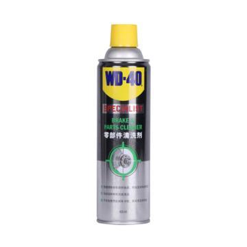 WD-40 零部件清洗剂(刹车系统清洗剂),85324A,450ML*12/箱