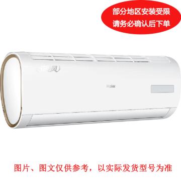 海尔 小1P冷暖定频壁挂空调,KFR-23GW,220V,3级能效。一价全包(包7米铜管)