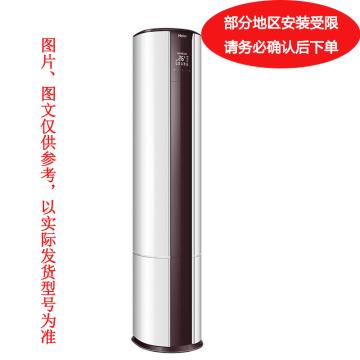 海尔 2P冷暖定频柜式空调,KFR-50LW,220V,3级能效。一价全包(包7米铜管)