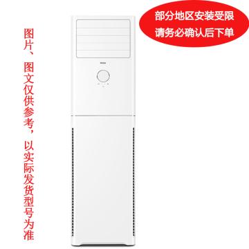 海尔 2P冷暖变频柜式空调,KFR-50LW,220V,3级能效。一价全包(包7米铜管)