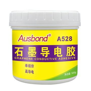 奥斯邦 石墨烯导电胶,A528,500g/盒