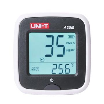 優利德/UNI-T 便攜式PM2.5檢測儀,A25M