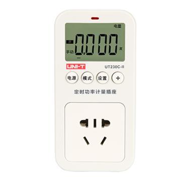 優利德/UNI-T 功率計量插座,UT230C-Ⅱ