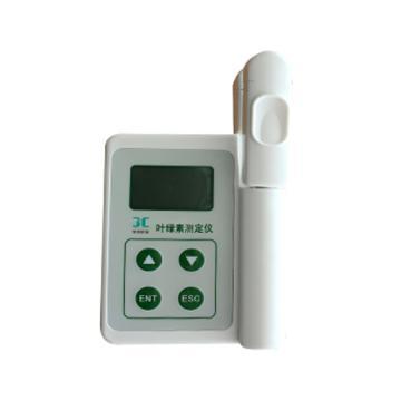 聚創環保 葉綠素測定儀|植株營養檢測儀(1-4個項目),JC-YLS04 GH-1016