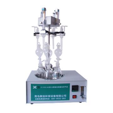 聚创环保 水质硫化物酸化吹气仪(4位,经济型),JC-GGC400 A040101