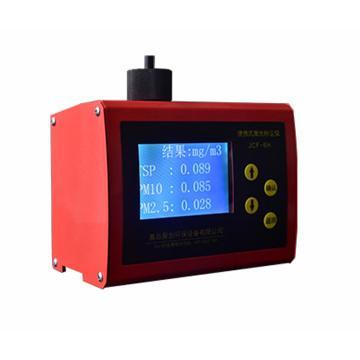 聚创环保 便携式粉尘/颗粒物检测仪,JCF-6H C010201-01