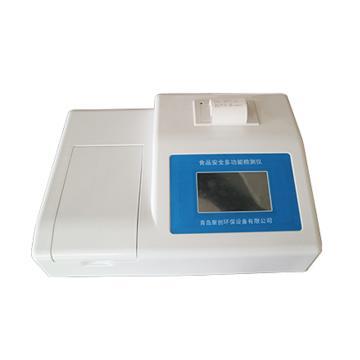 青岛聚创 多功能食品安全检测仪(20个以上项目),JC-12E S-1006-01