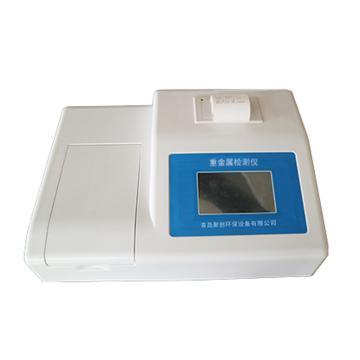 青岛聚创 重金属检测仪(5-10个项目),JC-12C S-1004-01