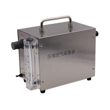 聚创环保 压缩空气采集器,JC-YS200 E030401