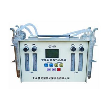 聚创环保 智能四路大气采样器,QC-4D C020107