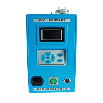 聚创环保 双路智能烟气采样器,JCY-2 D020103