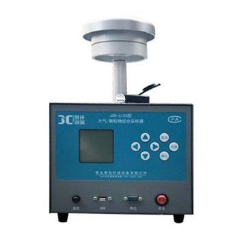 聚创环保 大气/TSP综合采样器,JCH-6120 D010401-01