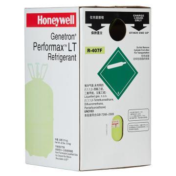霍尼韦尔 制冷剂,Genetron Performax LT (R-407F),10KG/瓶