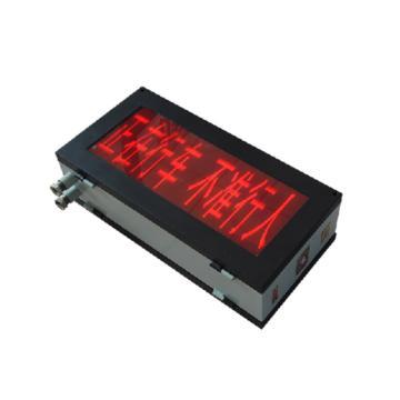 華通 礦用本安型聲光報警器 ,KXB15,煤安證號MHE030003,單位:臺