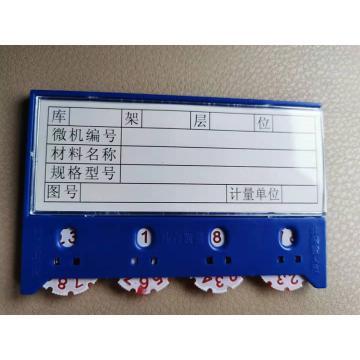 西域推荐 强磁货架标签,65*100mm,100套/盒