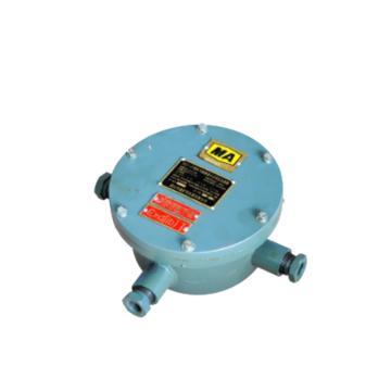 华通 煤矿用隔爆兼本安稳压电源箱,DXJ1-127,煤安证号MAA030008,单位:台
