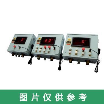 华通 矿用斜井信号通讯装置,KXT20,煤安证号MHB030006,单位:套