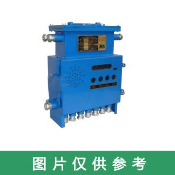 华通 煤矿用带式输送机保护装置控制箱,KHP200-Z,煤安证号MFF100048,单位:台