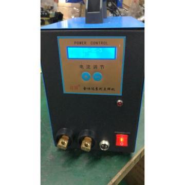 西域推荐 点焊笔点焊机,JST-III ;AC 220V 50HZ 5KVA
