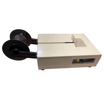 西域推荐 半自动打包机(桌面式),机器尺寸:890*555*350MM