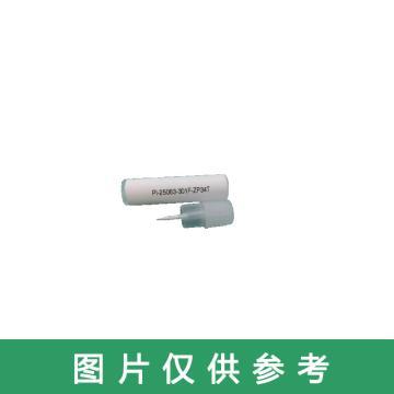 西域推荐 劈刀,P1-25063-301F-ZP34T,仅限上海区域