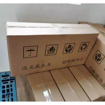 西域推荐 电解粉,10KG/箱