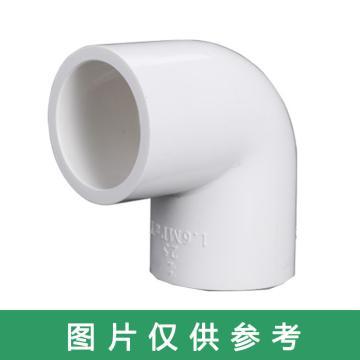 西域推薦 給水用聚丙烯彎頭,PP-R90°公稱外徑20mm
