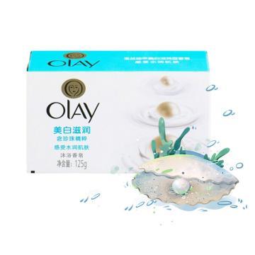 玉蘭油香皂,125g 美白滋潤