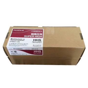富士/FUJI 感壓紙,HHS W270mm*L10m