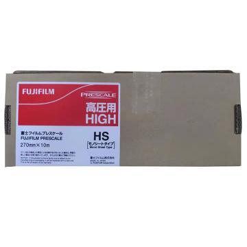 富士/FUJI 感壓紙,HS W270mm*L10m