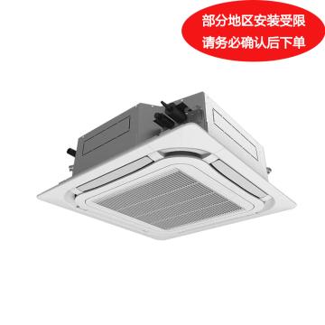 格力 2P冷暖定頻嵌入式中央空調,KFR-50TW/(50520)NhCa-3,八面出風 。不含安裝及輔材,限區