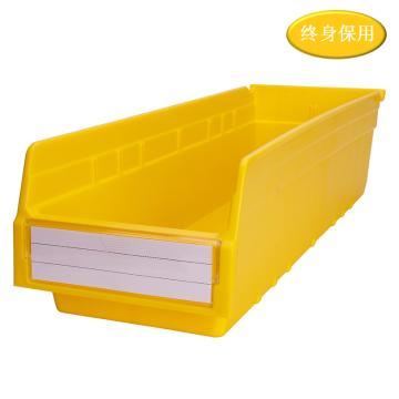 Raxwell 精益零件盒 物料盒,外尺寸规格D*W*H(mm):600×200×150,全新料,黄色,单位:个