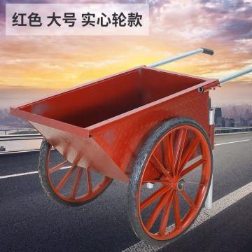 DG 加厚劳动车手推车,酒红色大号2.0厚斗子+耐磨实心轮