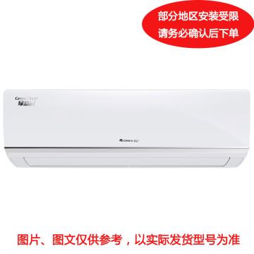格力 3P冷暖變頻壁掛空調,KFR-72GW,220V,3級能效。一價全包(包10米銅管)