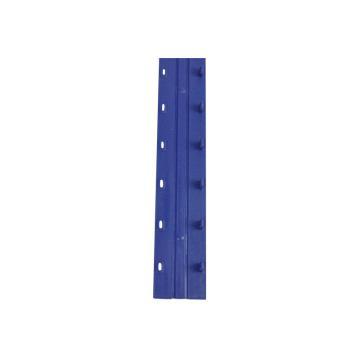 优玛仕 7.5mm 10孔装订夹条 蓝色 100个/盒