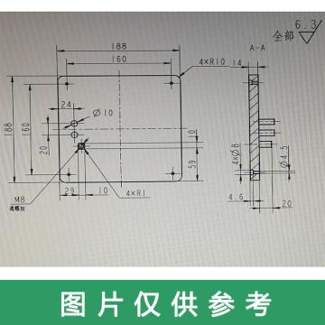 轩康 铸铝加热板(定制产品),188*188*20,开孔按照图2加工