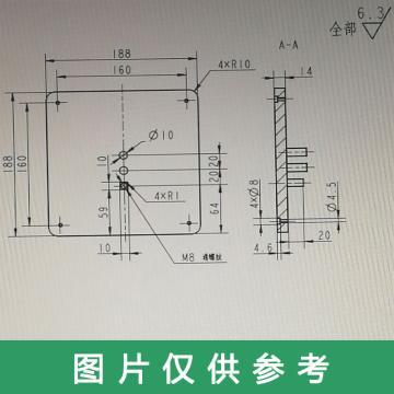 轩康 铸铝加热板(定制产品),188*188*20,开孔按照图1加工
