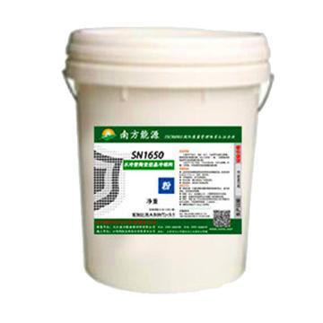 南方能源 INDP,水冷壁陶瓷结晶冷喷料,SN1650,10kg/套