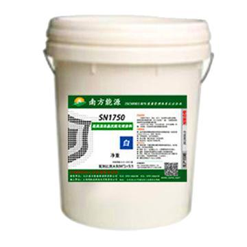 南方能源 INDP,超高温结晶抗氧化喷涂料,SN1750,10kg/桶