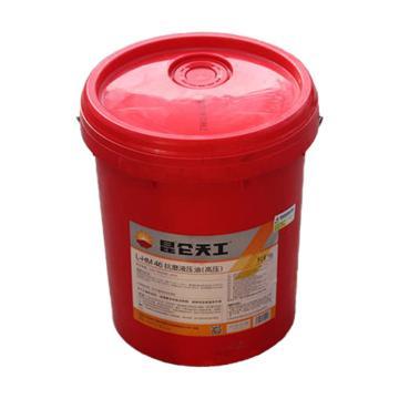 昆侖 抗磨液壓油,L-HM 46,16kg/桶