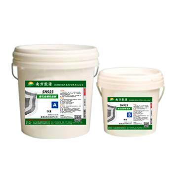 南方能源 INDP,碳化硅修補涂劑,SN923,6kg/套